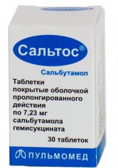 Сальтос в таблетках