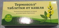 Настой травы термопсиса рецепт